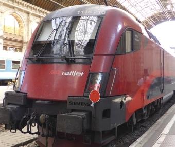 Railjet Zug